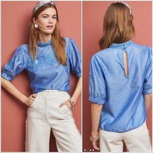 Anthropologie Payal JaIn  Carrington blouse new 🌟